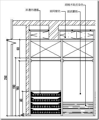 cloth_cabinet01
