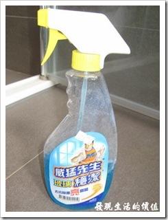 Glass_clean04