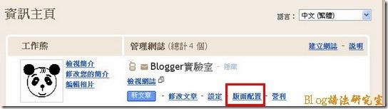 Blogger-template-backup02