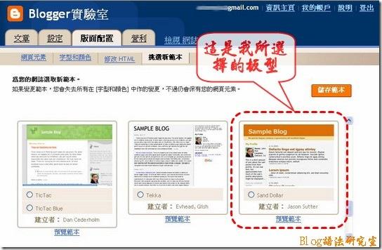 Blogger-sidebar-title-background01