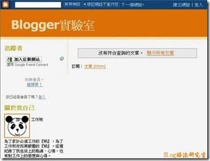 Blogger-sidebar-title-background02