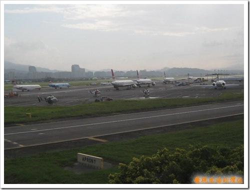 MRT_Songshan_airport