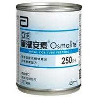 Osmolite01