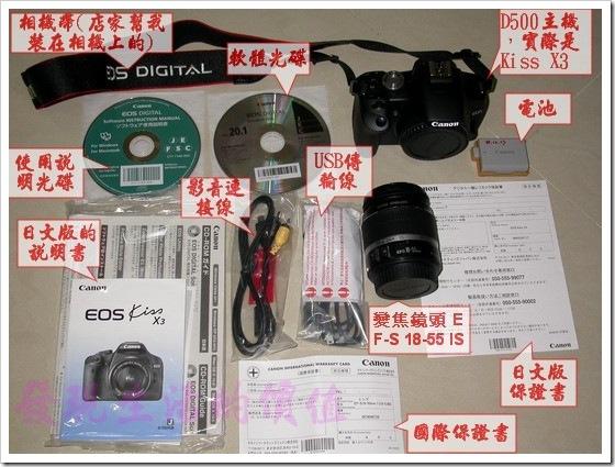 Canon500D-02