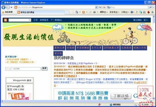 browse_resiz01