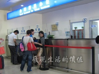 China_Visa_in_SHA01