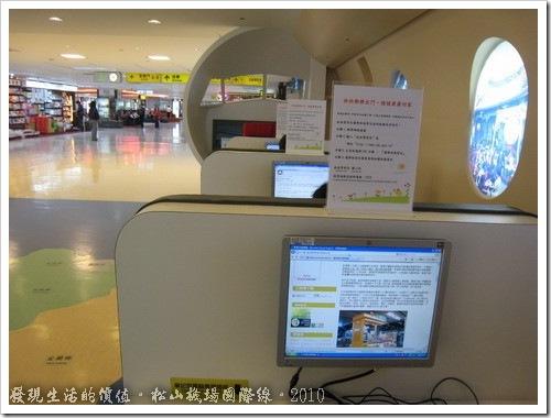 TPE_airport04