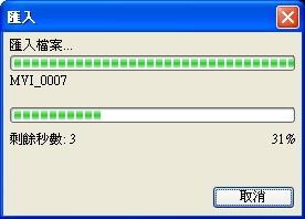 Windows_Movie_maker03