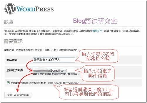 Wordpress05[3]