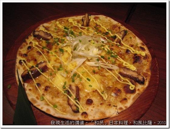 和民日本料理,和風比薩