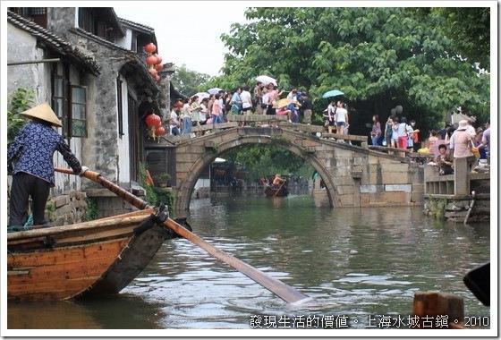 周庄水巷游,小橋、流水