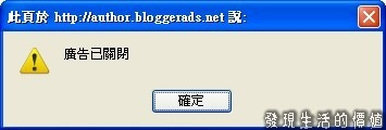 BloggerAds_block_ad06