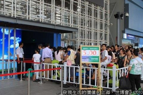 上海時博會,等候時間5小時,學習排隊