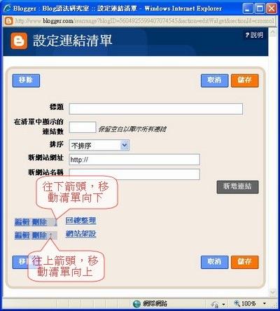 link_menu09