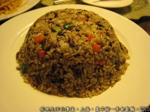 棗子樹—素食餐廳。梅菜四寶炒飯。