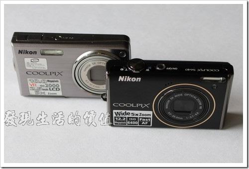 相機的前視圖,黑色的是S660,白色的是S550。