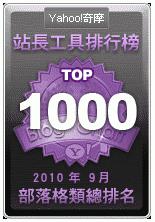 Yahoo_1000