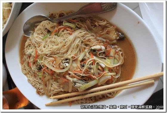 樺榮海鮮餐廳,蚵仔麵線