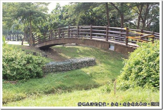 台南巴克禮紀念公園,小橋