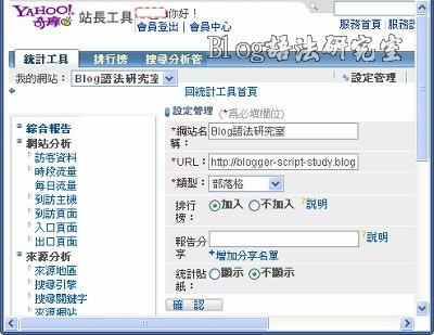 Yahoo_raking02