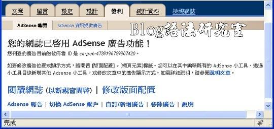 Adsense_template05