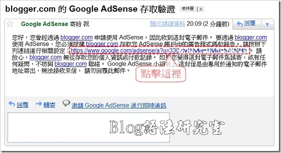 Adsense_template06