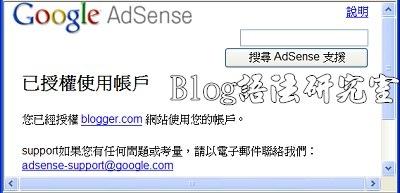 Adsense_template07