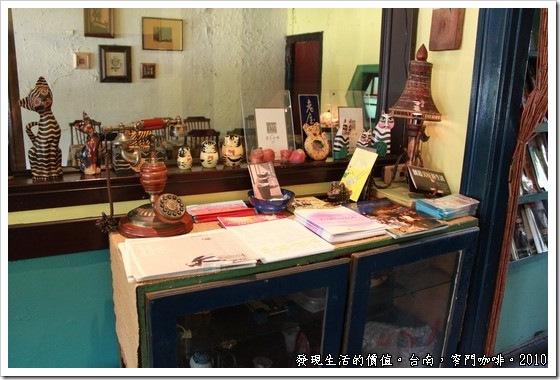 台南窄門咖啡,Tainan_narrow_door_coffee13