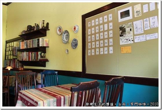 台南窄門咖啡,Tainan_narrow_door_coffee25