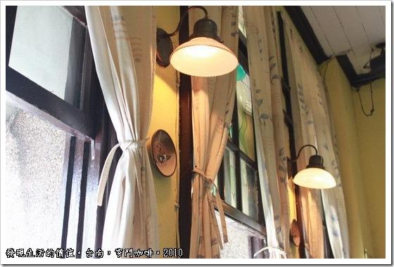 台南窄門咖啡,Tainan_narrow_door_coffee26