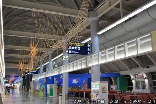 高雄小港機場09