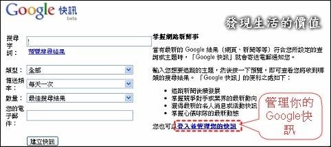 google_快訊06