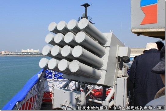 驅逐艦展示館,干擾火箭發射器。