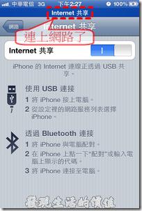 Apple_internet07