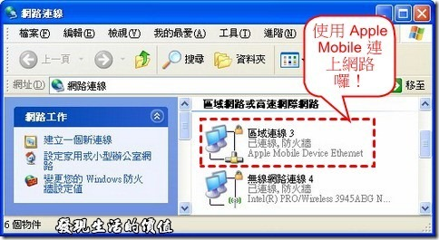 Apple_internet01
