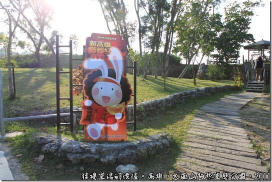 大崗山自然生態園區01