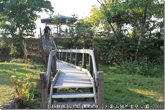 大崗山自然生態園區02