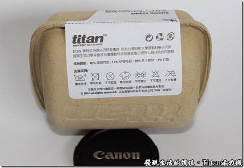 Titan職場活力襪:紙盒上標示洗滌的條件:可以水洗、要求陰晾、不可烘乾、不可乾洗、不可擰紐、不可漂白、不可熨燙。