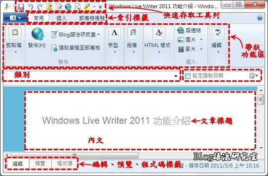 WindowsLiveWriter2011_01