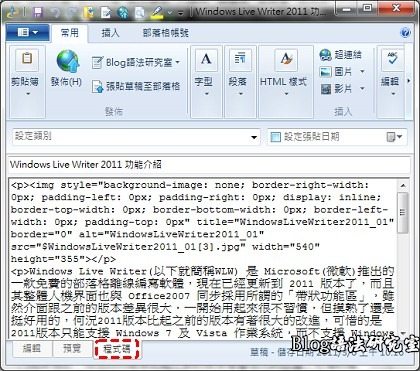 WindowsLiveWriter2011_02