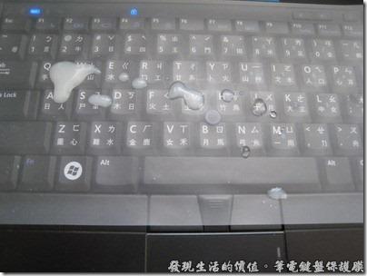 鍵盤保護膜可以防塵也可以防水並防污,喝咖啡時不怕飲料灑在鍵盤上,但鍵盤下面的滑鼠TouchPanel就沒防護到了。這種保護膜因為很薄,所以可以直接放在鍵盤上並把筆記型電腦闔起來也不會影響或破壞任何功能。