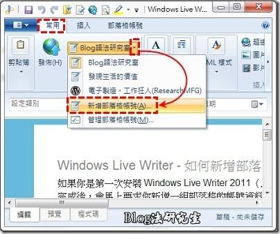 WLW2011_add_blog01