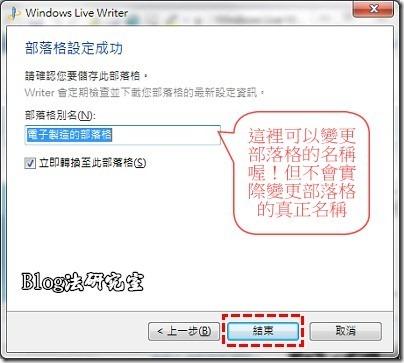 WLW2011_add_blog06