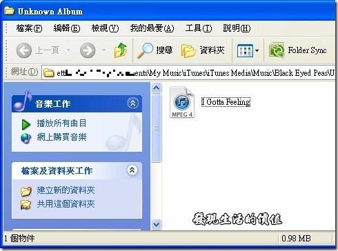 Apple_鈴聲07