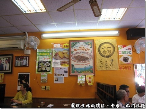 台東九州拉麵,店內的牆壁上也貼滿了各式的食物菜單與店主人覺得可以拿出來展示的海報,點菜時可以多些參考,也可以在等上菜時打發一下時間。