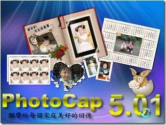 photocap501