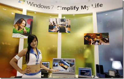 computex 2009 windows 7