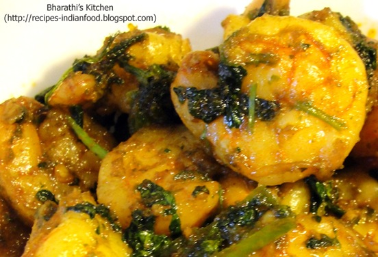 Prawn (Shrimp) Stir Fry Recipe