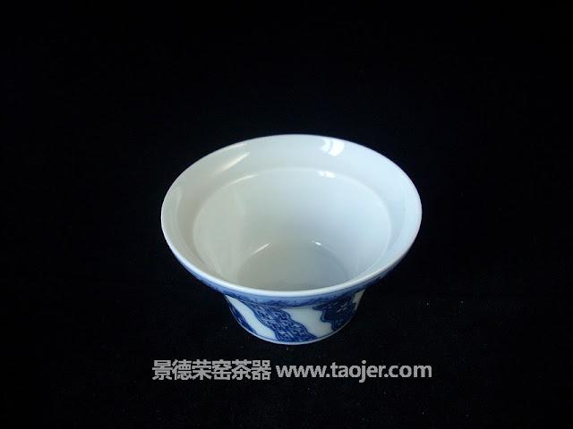 九段烧日式花纹折口杯