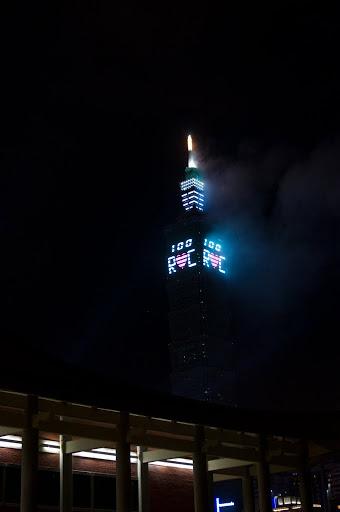 建國100年101跨年煙火